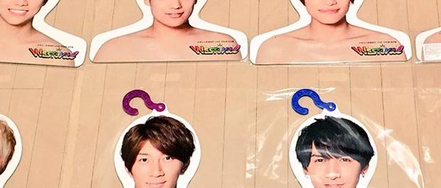 ジャニーズWESTの神戸公演でジャニヲタ転倒事故 原因となった顔写真入りのハンガーがこちらwwwww