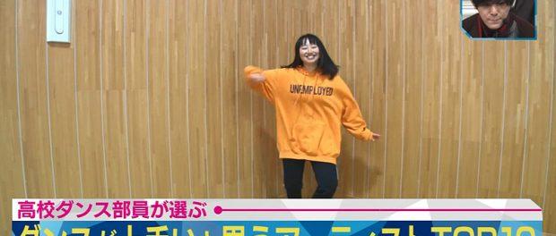 【Mステランキング】ダンスが上手いと思うアーティストTOP10 2018年2月16日放送