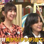 【エンタメ画像】最新の篠田麻里子さんがコチラ★★★★★★★