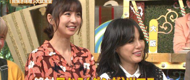 最新の篠田麻里子さんがコチラwwwwwww