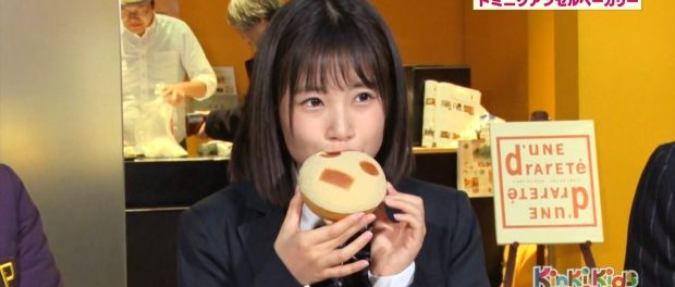 KinKi Kidsのブンブブーンに出てたHKT48朝長美桜が可愛いと話題wwwww