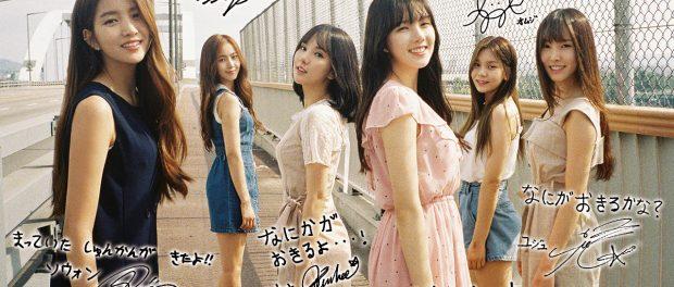 韓国グループGFRIENDが5月に日本メジャーデビュー