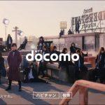 欅坂46、ドコモのCMに出演キタ━━━━(゚∀゚)━━━━!!
