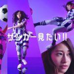 【エンタメ画像】Jリーグ内での乃木坂メンバー人気ランキングが判明する!!!!!!