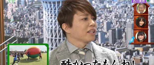 TMR西川貴教、欅坂46をボロクソに批評wwwwwww