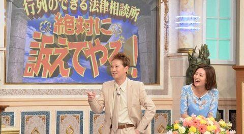 【朗報】ジャニーズの中居正広さん、日テレ「行列」のMCに決定