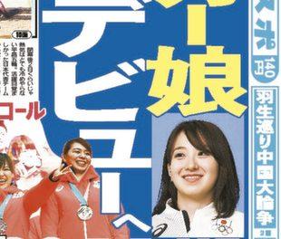 【速報】カー娘CDデビューへ