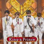 CDTV卒業ソング音楽祭2018に出てた「King & Prince」とかいう新ジャニーズがこちらwwwww(動画あり)
