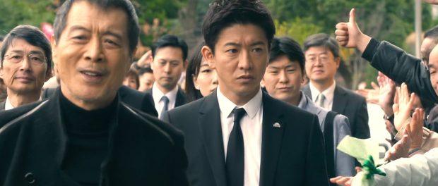 キムタク松潤に負けるwwwww 矢沢永吉出演のキムタクドラマ「BG」最終回視聴率判明