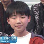 Mステに出てた「リメンバーミー」ミゲル役の石橋陽彩とかいう中学生が歌うますぎてヤバイwww(動画あり)