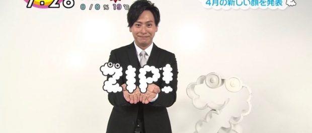 日テレ「ZIP」火曜MC、EXILE MAKIDAIに代わり三代目 J Soul Brothers 山下健二郎wwwww(動画あり)