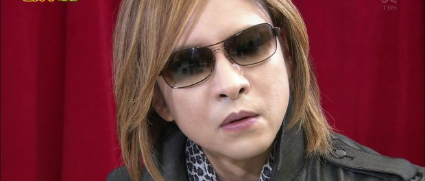 YOSHIKI「hideは自殺じゃないと今でも思っている」 金スマSPで語る