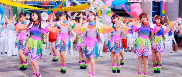 "AKB48さん、また新たな誰も知らない""大ヒット""曲を生み出すwwwww"