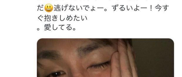 「今すぐに抱きしめたい。愛してる」 AAA 浦田直也が浜崎あゆみへの愛をTwitterに誤爆wwww 匂わせも多数発覚でファンドン引き