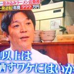 【エンタメ画像】90年代にブレイクした歌手・東野純直の現在♪♪♪♪♪♪