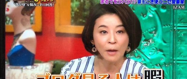 バイオリニスト高嶋ちさ子「ブログを見る人は暇、1円も払ってない」