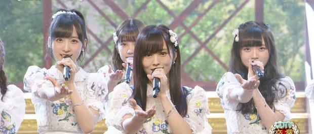 【CDTV卒業ソング音楽祭2018】AKB48の時、クッソ音痴なオッサンの歌声が全国に流れてしまう放送事故wwwwwwww(動画あり)