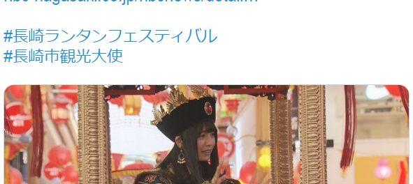 長崎産のたぬき・長濱ねるのおかげでランタンフェスティバルの来場者数が過去最高を記録!