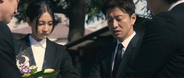 木村拓哉ドラマ「BG」第8話視聴率が判明 2週連続で視聴率アップwww