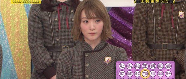 生駒里奈、乃木坂46卒業シングル「シンクロニシティ」のセンターを辞退していた!!