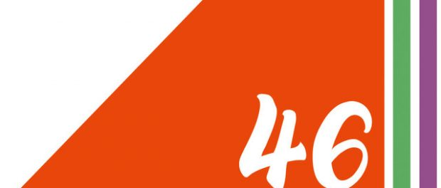 吉本坂46の一次審査合格者一覧に須藤凜々花の名前なしwwww 元NMBの三秋里歩と高野祐衣は受かった模様