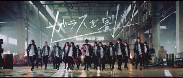 欅坂さん、2日でミリオン達成wwwwwwwww