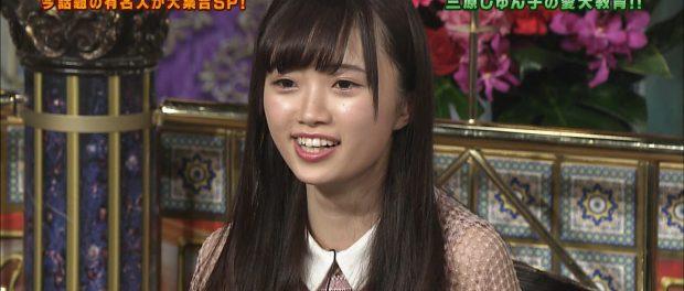 NGT48中井りか、三原じゅん子と喧嘩wwwwwwwwww