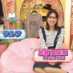 【エンタメ画像】「ランク王国」終了か? CDTV→ランク王国の流れが!