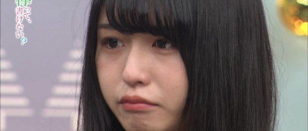 欅坂公式の長濱ねるさんの自撮り動画、低評価の嵐wwwwwwwwwww