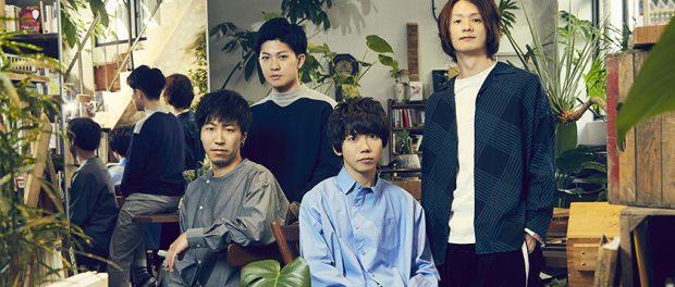 sumikaってバンド知ってるやつおるか?