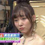 【エンタメ画像】須田亜香里、サンジャポでえなこに公開処刑される!!!!!!!!!!!!!!!!
