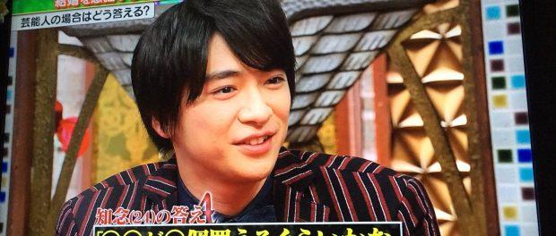 TOKIO松岡、女性に収入を聞かれたら「別れる」宣言で視聴者も喝采wwwww