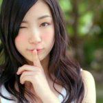 元SKE48の矢神久美(23)、芸能界引退 結婚していたことも発表