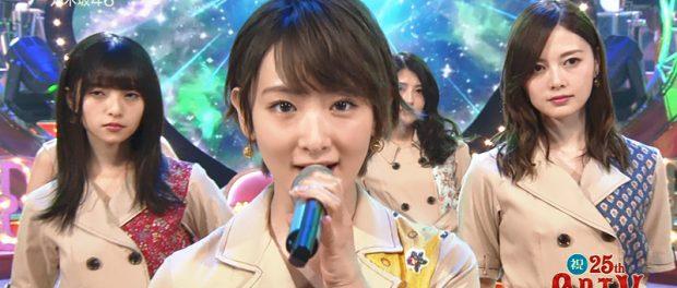 【CDTV25周年SP】卒業する生駒里奈がセンターで「君の名は希望」を披露!乃木坂としてテレビでこれ歌うのは最後の可能性も・・・(動画あり)