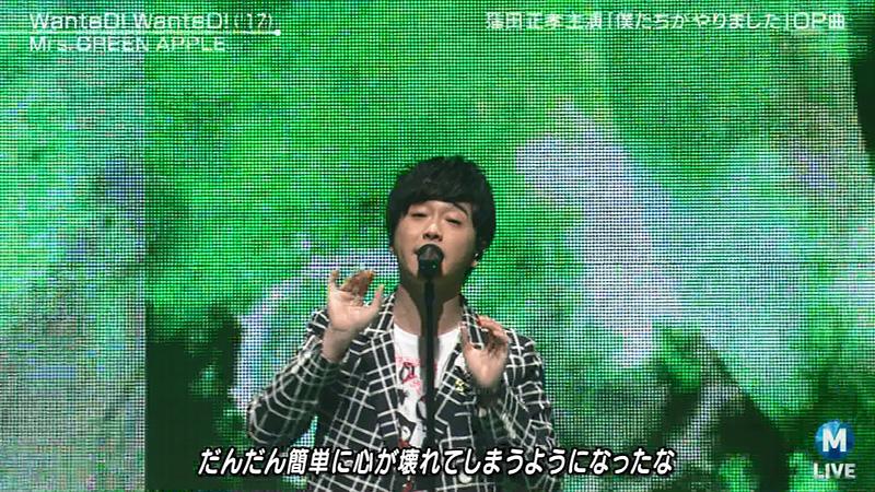 グリーン ボーカル ミセス アップル