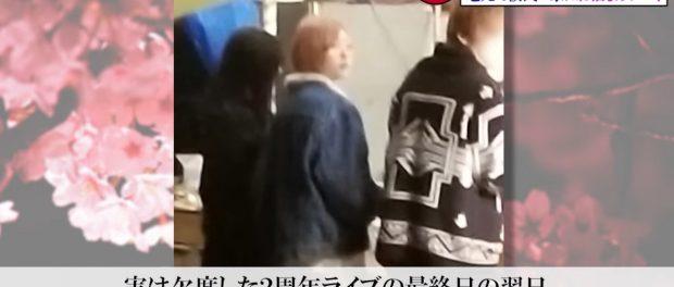 志田愛佳、唐突な欅坂46卒業発表wwwwww いやもうこれ解雇だろwwwwww