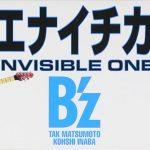 【朗報】B'z・松本孝弘のギター、無事見つかる