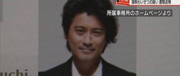 【速報】ジャニーズTOKIOの山口達也メンバー、強制わいせつ容疑で書類送検されるwwww 自宅でJKに酒飲ませ無理やりキス