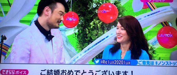 LiLiCoが「純烈」の小田井涼平とノンストップ婚wwwwwww ←誰だよ