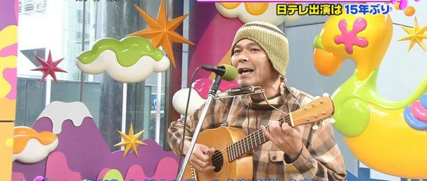 たまの知久寿暁が日テレ「PON」に出演 ヒガシマルうどんスープのCMソングってこの人が歌ってたのかよwww(動画あり)