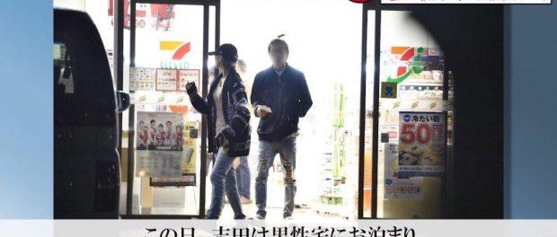 欅坂46・志田愛佳の彼氏wwwwwwwwww