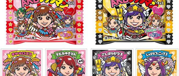 アキバのドンキでAKBビックリマンチョコが30円wwwwwwww