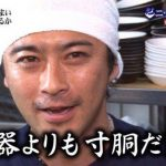 TOKIO山口達也メンバー書類送検で「DASH」と絡めたネタツイが流行wwwww