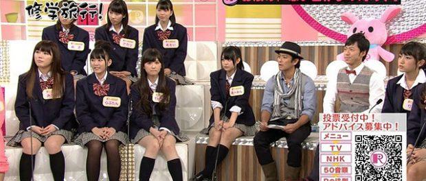 NHK幹部「悔しい。出演者も番組(Rの法則)も守りたい」