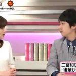 新たな匂わせ発覚!伊藤綾子の退社はやはり二宮との結婚か?「先輩アナに披露宴の司会を頼んだ」との情報も