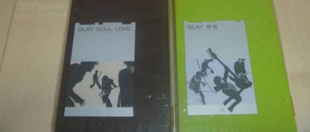 GLAYの誘惑&SOUL LOVE同時発売から20年なわけだがwwwwwww