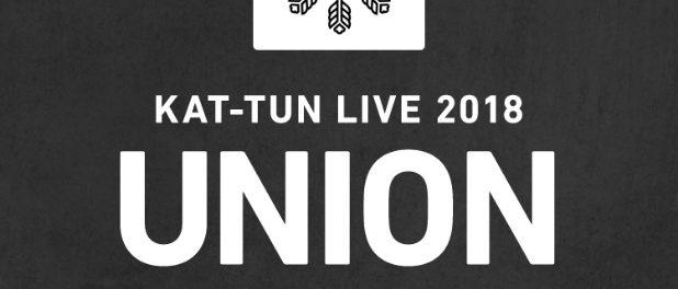 KAT-TUN東京ドーム復活ライブでグッズ購入をスムーズにするグッズアプリがリリースされ話題に!