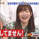 【エンタメ画像】指原莉乃、整形疑惑を否定!!!!!!!!!!!!!!!!!!!!