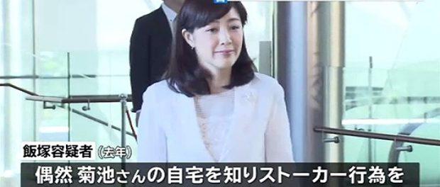 客として乗車した菊池桃子にストーカー行為をしたタクシー運転手を逮捕