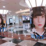 【エンタメ画像】名古屋駅がSKEでとんでもないことになってしまう☆☆☆☆☆